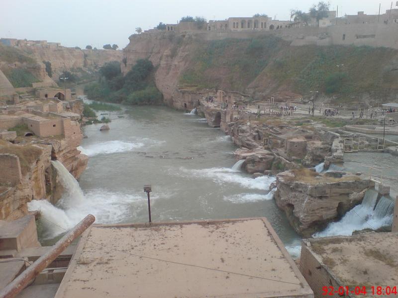 آبشارها و آسیاب های آبی شوشتر