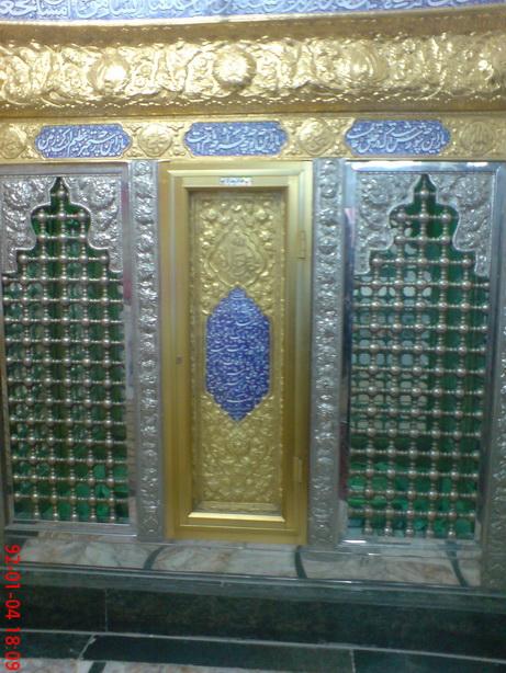 زیارتگاه امامزاده سید محمد ماهرو