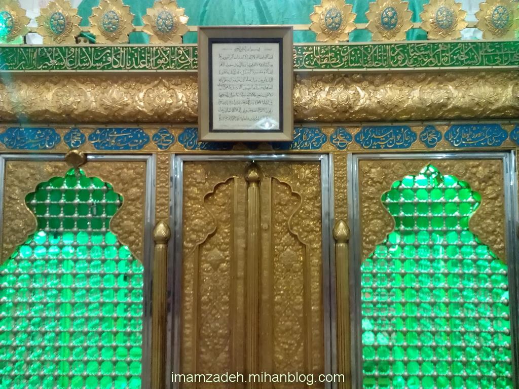 امامزاده احمد بن محمد بن علی بن ابیطالب(ع)