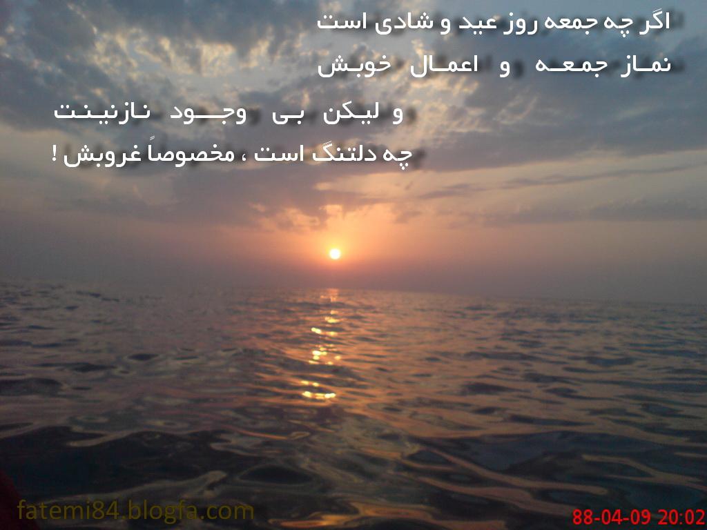 غروب دریای مازندران - عکس واقعی